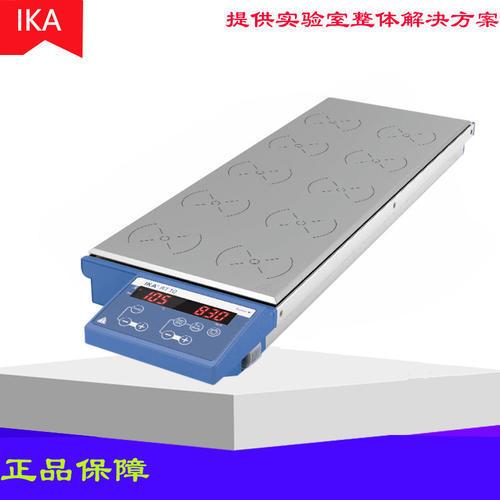 【德国IKA】 多点加热磁力搅拌器(15点)RT 15点磁力搅拌机