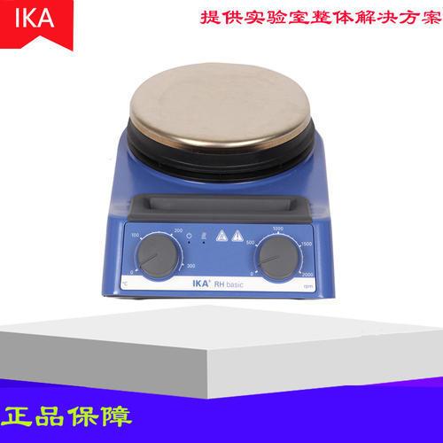 【德国IKA】RH basic white 基本恒温加热 实验室磁力搅拌器
