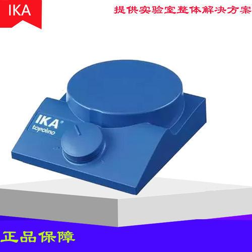 【德国IKA】 托尼 topolino/ mobiI Mini MR便携式磁力搅拌器