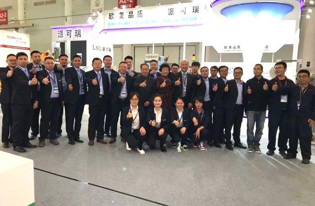 2018年武汉展会