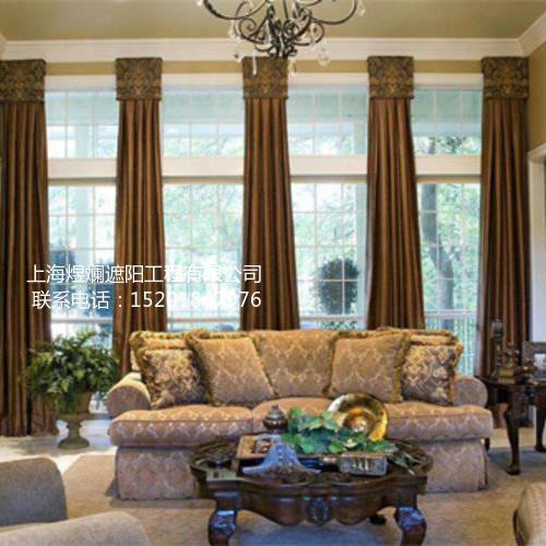 客厅电动窗帘这样搭配更漂亮