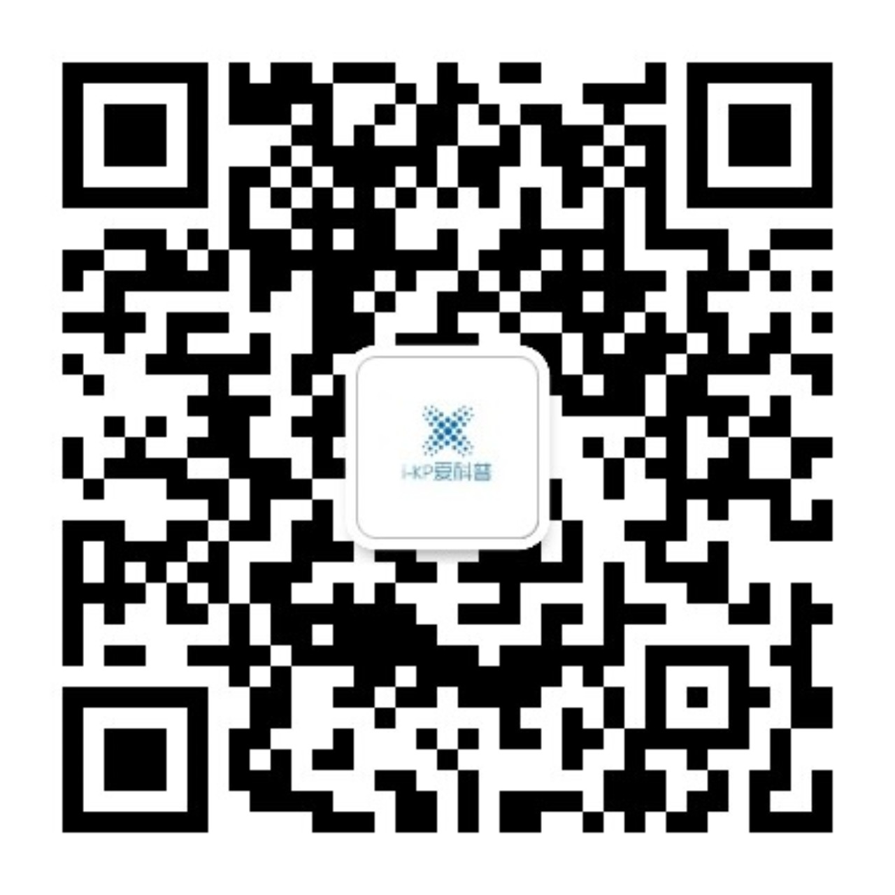 微信图片_20190221104939