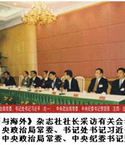 中国海外新闻社