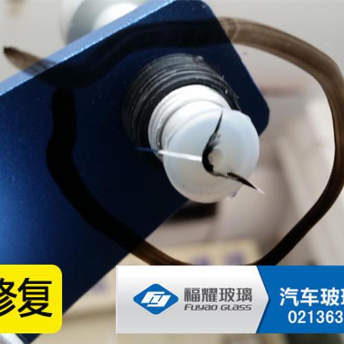 上海汽车玻璃裂纹修复