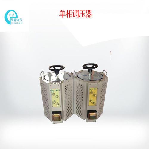 三相接觸式調壓器