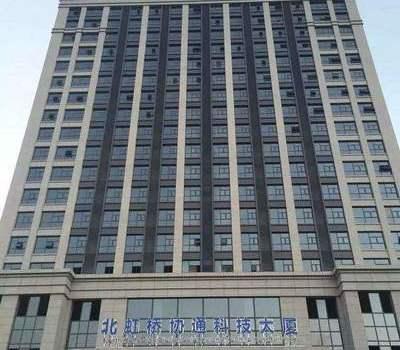 上海北虹桥协通科技大厦
