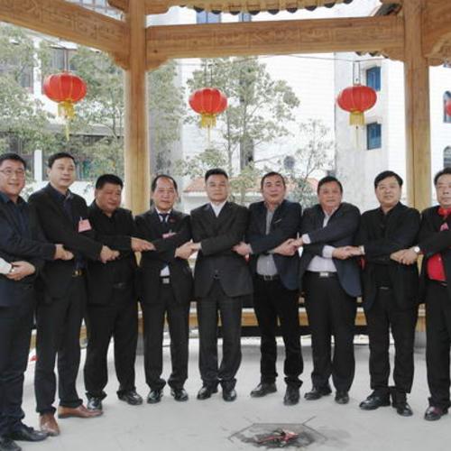 董事长吴方忠参加海外侨团与乐清侨商会友好合作意向签订会议