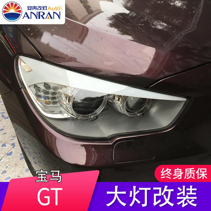 GT 1.jpg