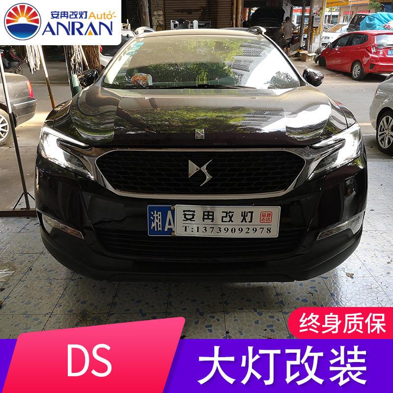 DS 1.jpg