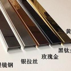 不锈钢装饰条镀钛