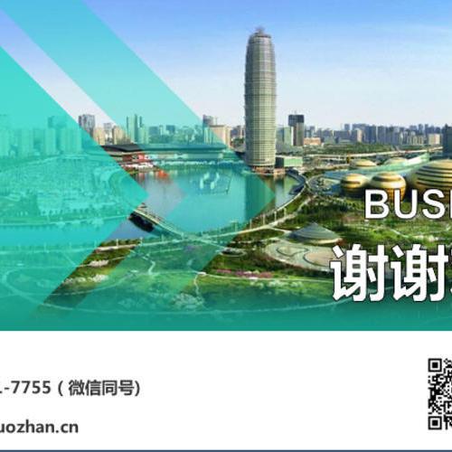 2019年全国特许连锁加盟展重点推荐区域:郑州连锁加盟展
