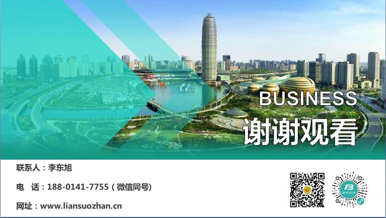 郑州10.jpg