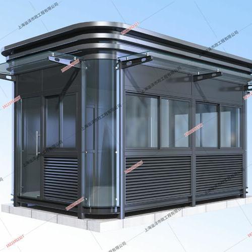 钢结构岗亭YZ-GJG012