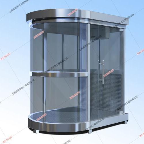 不锈钢岗亭YZ-BXG012