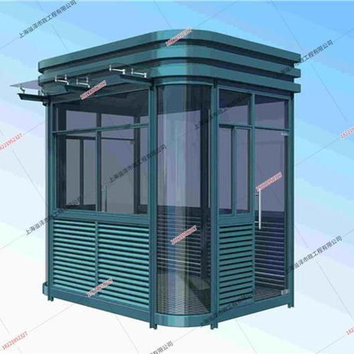 钢结构岗亭YZ-GJG005