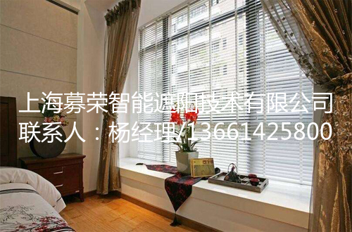 百叶帘,募荣遮阳,13661425800