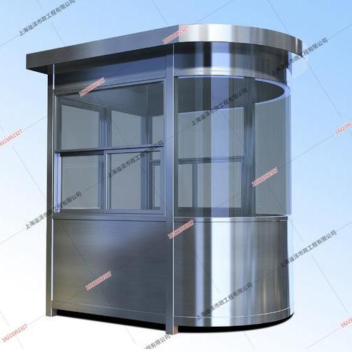 不锈钢岗亭YZ-BXG006