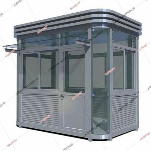 钢结构岗亭YZ-GJG006
