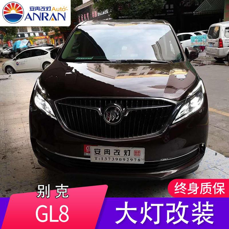 GL8 1.jpg