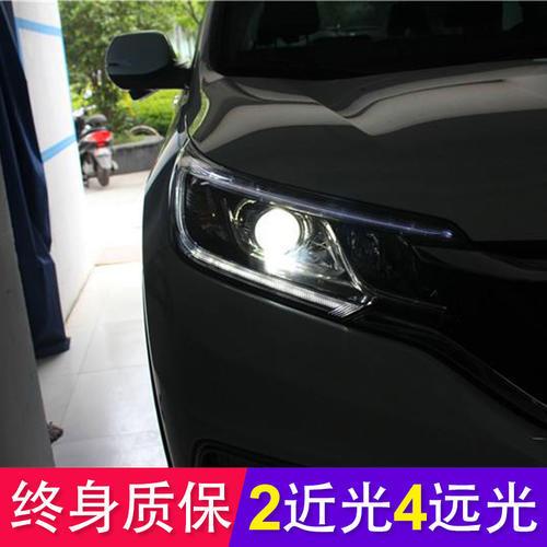 本田CRV改大灯