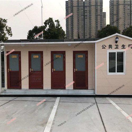 移动厕所YZ-YDCS012