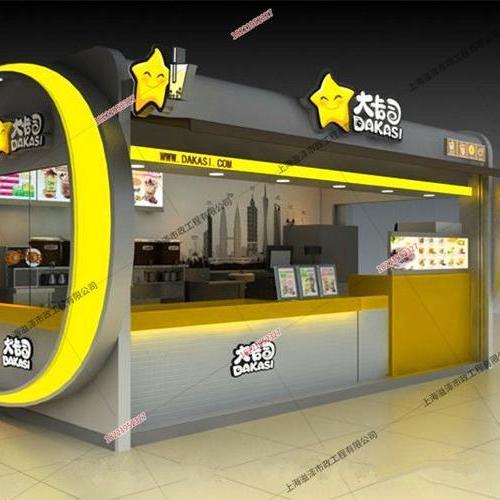 售货亭YZ-SHT001