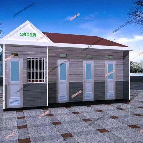 移动厕所YZ-YDCS009