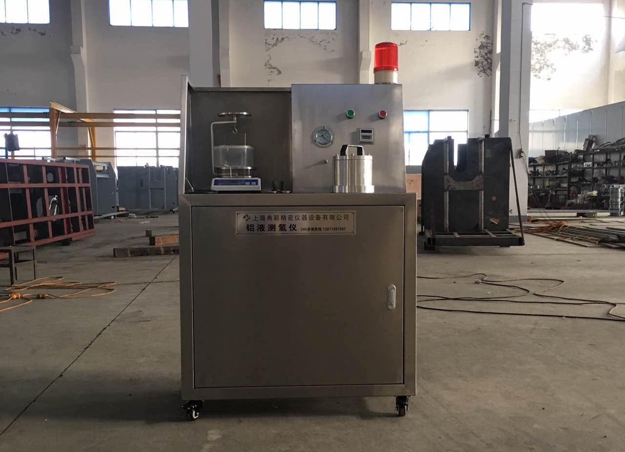 铝液测氢仪 铝液精炼除气机