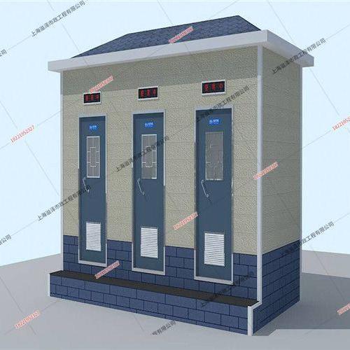 移动厕所YZ-YDCS005