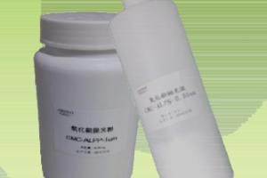 实验室氧化铝bobapp应用粉