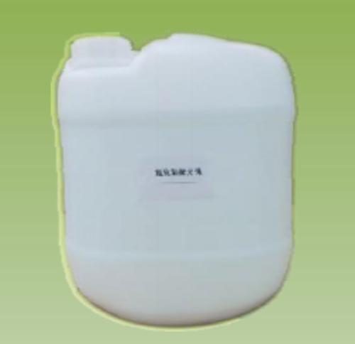 氧化铝bobapp应用液