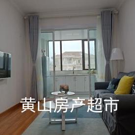 納尼亞福園 94.81㎡ 精裝住宅 三室兩廳一衛