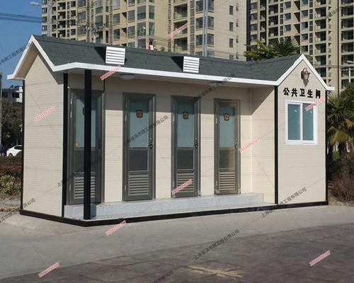 移动厕所YZ-YDCS011
