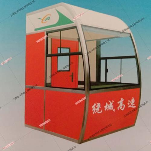 收费亭YZ-SFT009