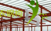 钢结构安全技术