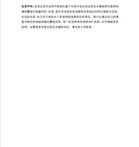 亚博app下载苹果锑钾MSDS