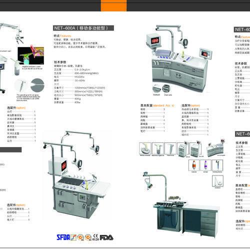 韩国MegaNET-600A双工位耳鼻喉科治疗台