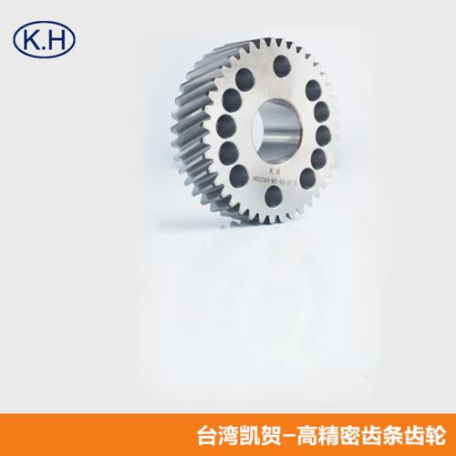 台湾凯贺KH模4直齿齿轮