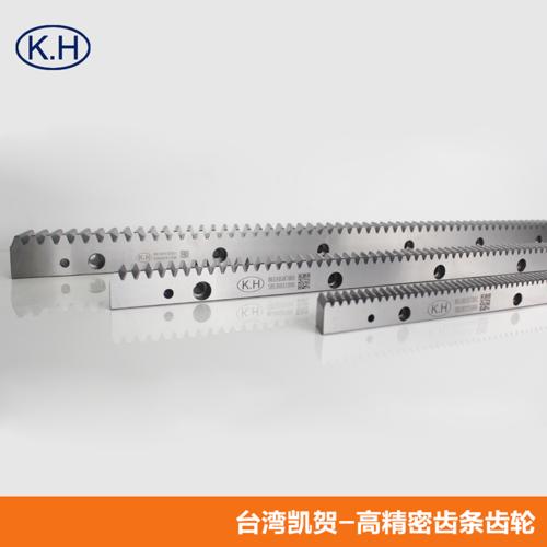 台湾凯贺KH德标精度5级直齿齿条
