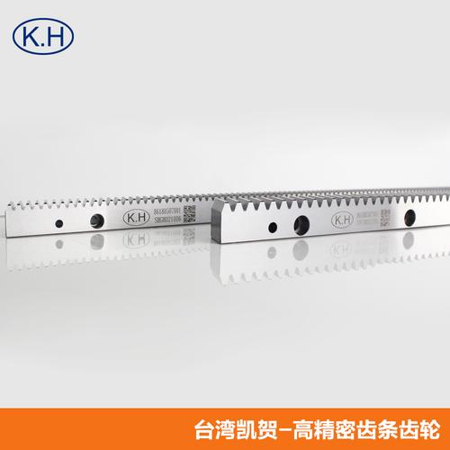 台湾凯贺KH德标精度9级斜齿齿条
