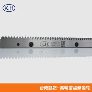 台湾凯贺KH德标精度5级斜齿齿条