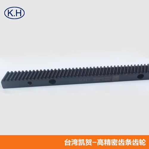 台湾凯贺KH德标精度8级直齿齿条
