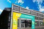 BFE|2019北京国际连锁加盟展览会4月即将召开!