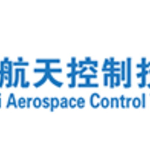 上海航天控制工程研究所