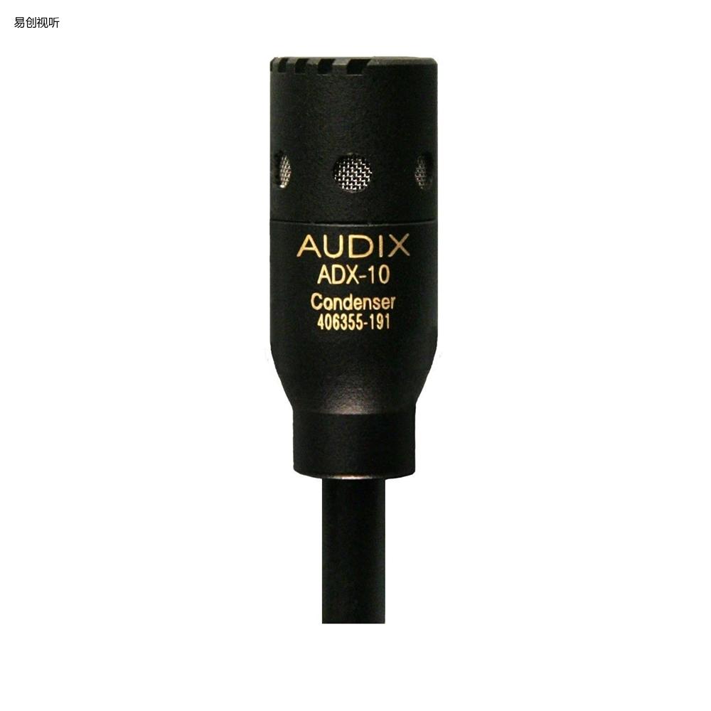 AUDIX-ADX10-2.jpg