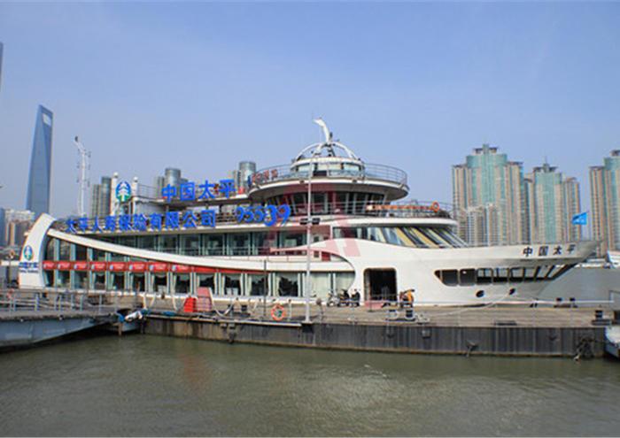 黄浦江游轮-中国太平号