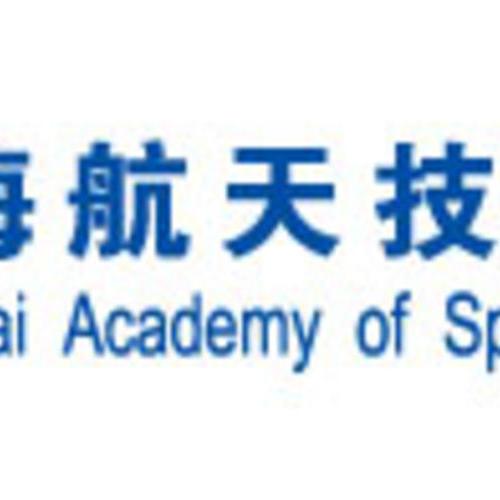 上海航天第八研究所