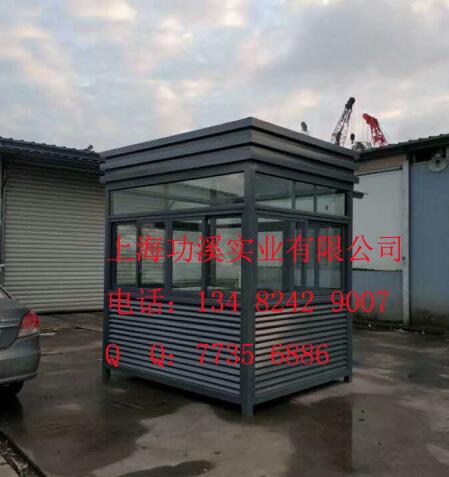 方形钢结构值班岗亭 (2).jpg