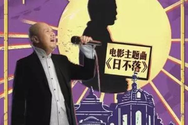 腾格尔唱响2019爆年《分分时时彩计划预测》神曲