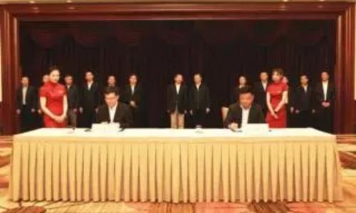 美感与华策签署投资拍摄合作协议